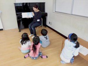 平戸小学校放課後キッズ3
