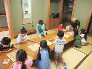 鴨志田第一将棋教室
