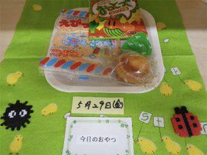 駒岡小学校キッズクラブ8