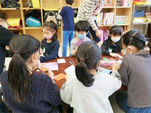 大豆戸小学校キッズクラブ4